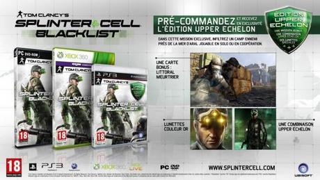 splinter-cell-blacklist-edition-upper-echelon