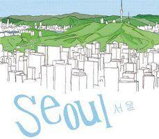 Cycle « Cultures du monde – La Corée » à la médiathèque La Filoche
