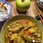 Curry Japonais à la Pomme カレーライス