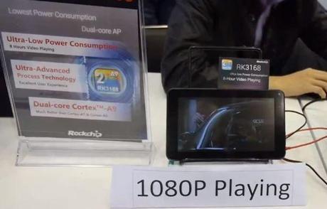 Rockchip - Présente le RK3168 un processeur double coeur gravé en 28nm !