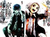 manga Tokyo Ghoul licencié France