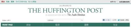 Le Huffington Post débarque au Japon