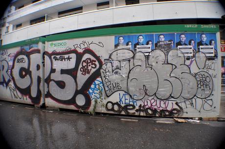 CP5 Jare