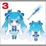 Snow Miku 2014 - Souno