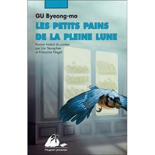 Livres coréens de GU Byeong-Mo