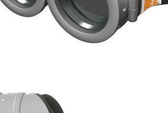 e716559c7c3541 Des vraies lunettes 3D signées par les « Minions » - Paperblog