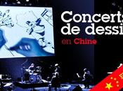 concerts dessins Chine video: partie Wuhan