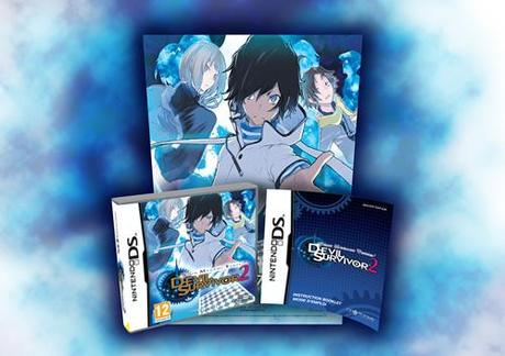 Shin Megami Tensei Devil Survivor 2 Special Edition Collector