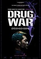Drug War : le retour aux sources, de Johnnie To…