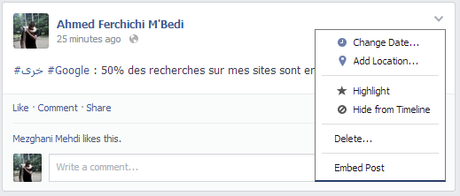 bouton embed facebook