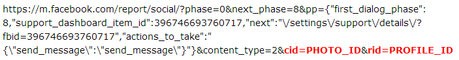 faille facebook supprimer photo1 Un hacker a trouver une faille sur Facebook permettant d'effacer des photos dautres utilisateurs