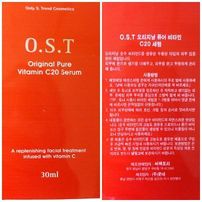 boite_serum_ost_pure_vitamin_c20
