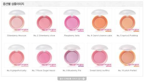 etude_house_lovely_cookie_new_blusher