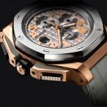 The Royal Oak Offshore Chronograph LeBron James