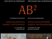 Galerie RUSSKIY exposition Anna POLIKARPOVA AndreÏ TYRTYSHNIKOV