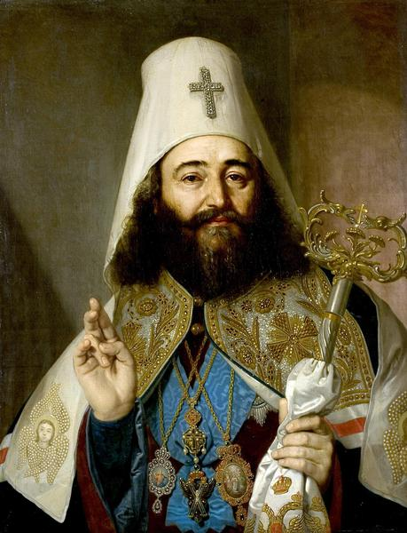Patriarch_Antonius_II_of_Georgia.jpg