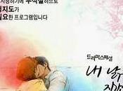 (K-Drama Memory Wallet Faded Memory) intime voyage mémoriel