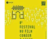 Rendez-vous Publicis pour 8ème Festival Film Coréen Paris