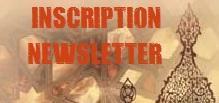 inscription-newsletter.jpg
