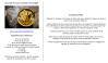 Capture-d-ecran-2013-11-04-a-16.48.15.png