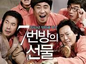 Vivons-nous l'âge d'or cinéma coréen?