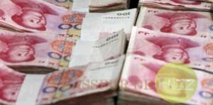 Chine, buzz insolite : 102 kg de billets en cadeau de mariage