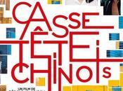 Cinéma Casse-tête chinois