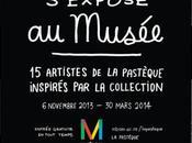 MBAM: Musée