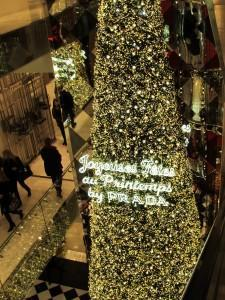 Actu déco : Les vitrines de Noël !