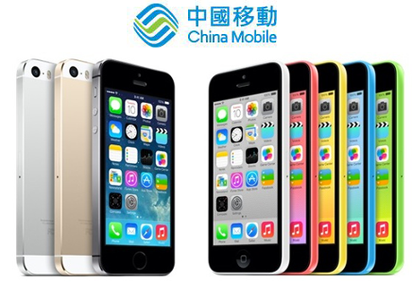China mobile accord apple iphone
