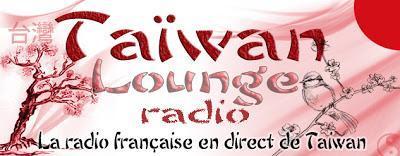 Radio Taiwan International  !!  RTI !!