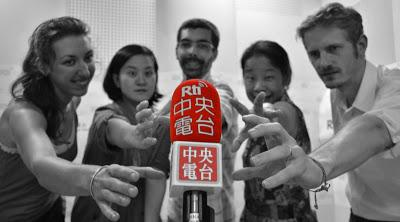 Radio Taiwan International  !!  RTI !!