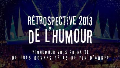 retro-02-youhumour-fête-fin d'année