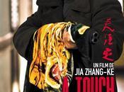 {Ciné} touch