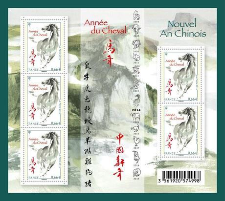 Nouvel_an_chinois_BF_2014