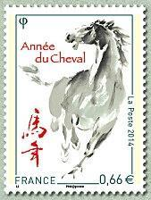 Nouvel_an_chinois_2014