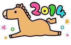 gif happy new yr cheval