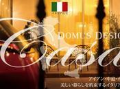 Domus casa design Alfa Romeo