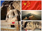 中國旅遊 Beijing Datong Pingyao Simatai