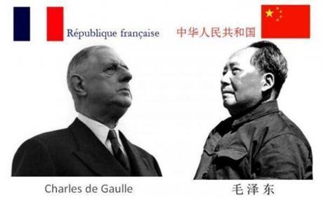 reconnaissance-france-chine__3_.jpg
