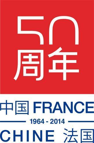 reconnaissance-france-chine_.gif