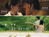 Paper Moon, film Stanley avec Chrissie Chau