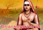 stances Shankara