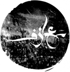 logo-1_0Ma3azef