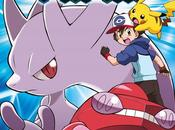Pokémon film, Genesect l'éveil légende chez Kurokawa