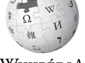 extensions Chrome Firefox pour Wikipedia