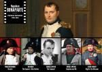 Napoléon Bonaparte a été incarné par Marlon Brando, Ian Holm et Daniel Auteuil