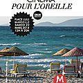 Cinema pour l'oreille ... concert gratuit (sur transats) place lulli le 14/06 !