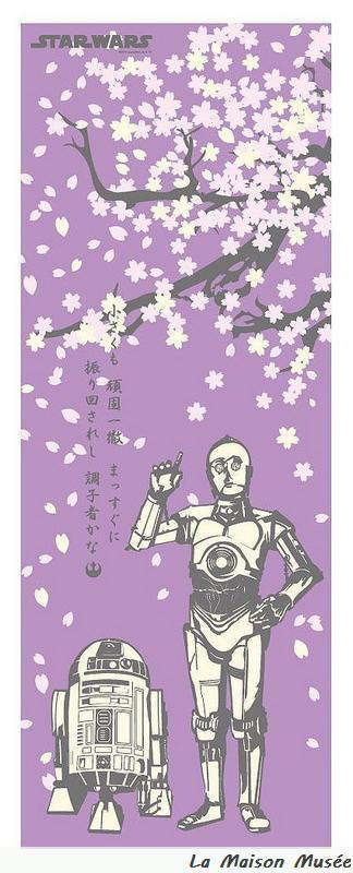 Design Artwork Tenugui Star Wars