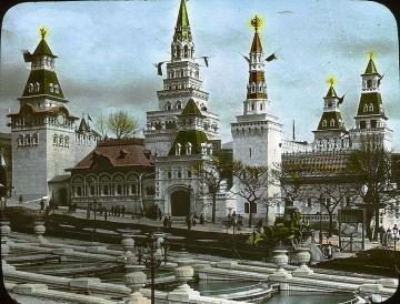 Expo 1900 Russie.jpg